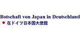 Botschaft von Japan